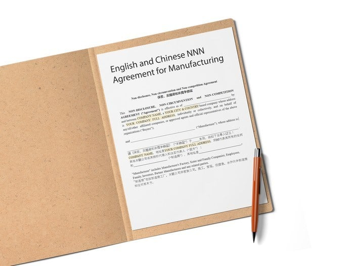 Bilingual English and Chinese NNN Agreement for manufacturing